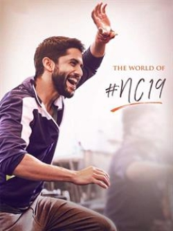 The World of #NC19
