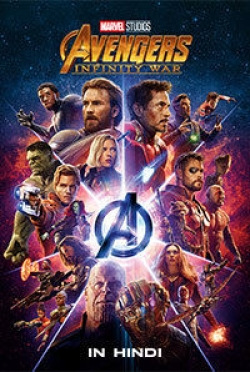 Avengers: Infinity War Re-Release (Hindi)