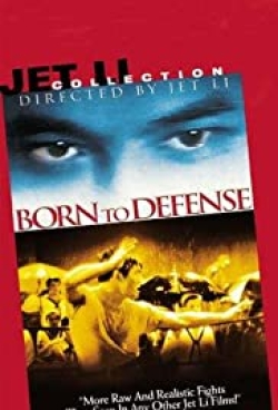 BORN TO DEFENSE aka Defence