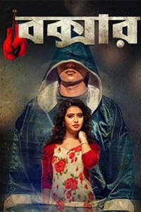Hdfriday 2018 Bollywood Movies Download — TTCT