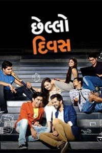 Watch And Download Full Movie Chhello Divas A New Beginning