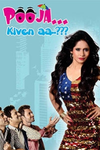 PROMO OF POOJA KIVEN AA   FEAT. MISS POOJA   FROM NEW ...