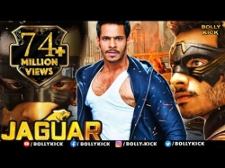Jaguar Hindi Dubbed