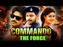 Commando The Force