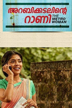 Arabikkadalinte Rani - The Metro Woman