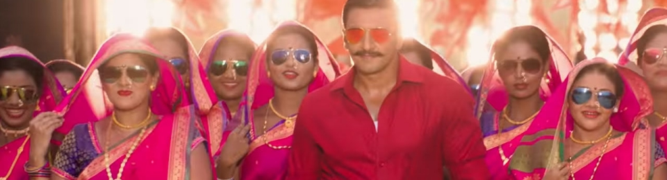 Simmba (Exclusively For Women)
