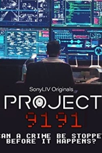 Project 9191